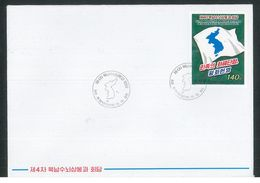 NORTH KOREA 2018 ONE KOREA FLAG FDC - Stamps