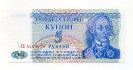 Transnistria (Moldavia)  - 1994 - Banconota Da 5 Rubli - Nuova - (FDC15204) - Moldavia