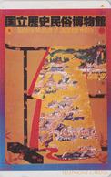 Télécarte Japon / 110-50475 - MUSEE De L' HISTOIRE JAPONAISE -  JAPAN HISTORY MUSEUM Phonecard - 48 - Culture