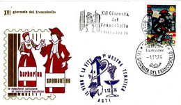 ITALIA - 1974 ASTI 16^ Giornata Del Francobollo 3 Annulli (a Targhetta, Filatelico, Serv.distaccati) + Timbro Mostra Fil - Vini E Alcolici