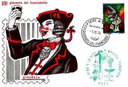 ITALIA - 1974 ASTI 16^ Giornata Del Francobollo 2 Annulli (Filatelico, Serv.distaccati) +timbro Verde Mostra Vite E Vino - Vini E Alcolici
