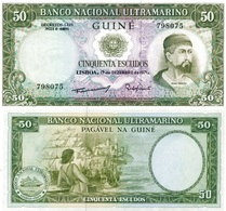 PORTUGAL Portuguese Guinea Guinea Bisau 50 Escudos 1971 P 44 UNC - Guinea