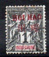 HOÏ-HAO - YT N° 1 - Cote: 4,10 € - Hoï-Hao (1900-1922)