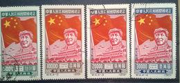 "004 - CINA POPOLARE - "" Serie Flag , Mao Tse Tung "" Timbrati, Nuovi 4 Valori - Réimpressions Officielles"