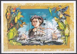 Ghana 1992 Geschichte History Entdeckungen Discovery Kolumbus Columbus Schiffe Ships Tiere Vögel Birds, Bl. 203 ** - Ghana (1957-...)