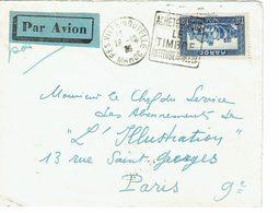 DAGUIN MAROC  FES VILLE NOUVELLE     K46 - Morocco (1891-1956)