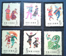 "009 - CINA POPOLARE - 1963 "" Serie CMPL Folk Dancers , Scott 702/707 ""  Nuovi - Nuovi"