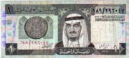 Billet De 1 Riyals N D (1984) Arabie Saoudite - - Saudi Arabia