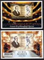 2012 Opera - Bal Masque / Gustave III - Joint Issue Sweden - France - Both Countries MS - Paper MNH** - Gemeinschaftsausgaben