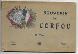 CORFOU-Carnet De 20 Vues 12x18,5... - Grèce