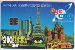 RUSSIA - EIFFEL TOWER - TWIN TOWER - COLOSSEUM - STATUE OF LIBERTY - 210 UNITS - Rusia