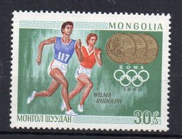 MONGOLIE - MONGOLIA - 1969 - JEUX OLYMPIQUES - WILMA RUDOLPH - ROME 1960 - 30m - - Mongolia