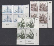 Faroe Islands 1984 Sea Fishing 3v Bl Of 4 (corner) ** Mnh (42571A) - Faeroër