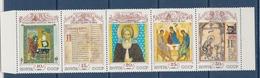 MITTELALTERLICHE BUCHMALEREI LIVRE MEDIEVAL BOOK PAINTING SOVIET USSR 1991 MI 6204 - 6208 MNH Religion Bible - Religion