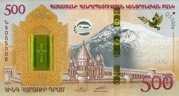 "ARMENIA 500  ԴՐԱՄ (DRAM) 2017 P-new UNC ""NOAH'S ARK"" WITH FOLDER [AMNP301a] - Armenien"