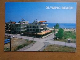 Griekenland - Greece / Olympic Beach -> Written - Grèce