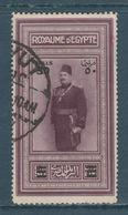 Egypt - 1932 - ( King Fouad - Surcharged 50 M On 50 Pt ) - Used - No Gum - Oblitérés