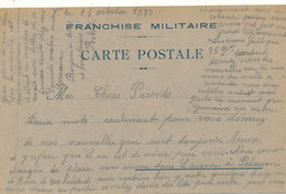 F M 49 / FRANCE  CARTE  DE FRANCHISE MILITAIRE - Marcophilie (Lettres)