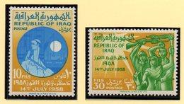 Serie Nº 284/5 Irak - Irak