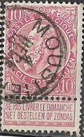9W-844: MOUSTIER : E11 Op N°58 - 1893-1900 Fine Barbe