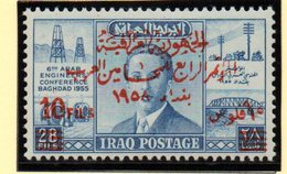 Sello  Nº 266  Irak - Irak