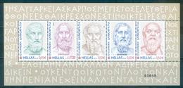 Greece, 2019 1st Issue, MNH Sheetlet - Griekenland