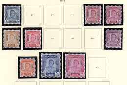 Stamps Services  Irak - Irak