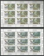9x BELARUS - MNH - Europa-CEPT - Animals - 1999 - Europa-CEPT