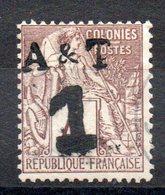 ANNAM & TONKIN - YT N° 2 Signé - Cote 50,00 € - Annam Et Tonkin (1892)