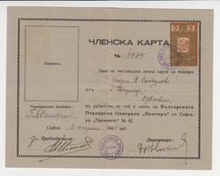 #17156 Bulgaria 1940s Honey Bee Beehive Society Member Card With Revenue Stamp - Bulgarie