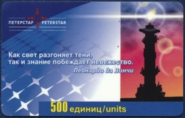 RUSSIA - RUSSIE PETERSTAR SAINT-PETERSBURG 500 UNITS PRE-PAID PHONECARD TELECARTE LEONARDO DA VINCI LIGHTHOUSE VERY GOOD - Russie