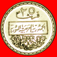 + EAGLE: SYRIA ★ 25 PIASTRES 1394-1974 MINT LUSTER! LOW START ★ NO RESERVE! - Syria