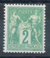 N°62   NEUF** VOIR DESCRIPTIF. - 1876-1878 Sage (Type I)