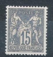 N°66   NEUF** VOIR DESCRIPTIF. - 1876-1878 Sage (Type I)