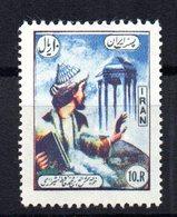 Sello  Nº 860   Iran - Irán