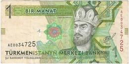 Turkmenistán 1 Manat 2014 Pk 29 B Ref 2 - Turkmenistán