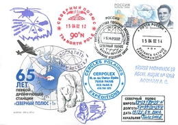 """W30 RUSSIA 2002 Russian-French Drifting Station North Pole 2002. AARI-CEPROLEX. 65 Years Of The Station """"North Pole-1"""" - Polar Flights"""