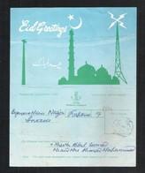 Pakistani Old Eid Greeting Used Telegram Paper - Pakistan