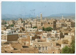 YEMEN A.R. - SANA'A/SANAA - OVERVIEW OF THE OLD CITY / MOSQUE / THEMATIC STAMPS-ARAB LEAGUE / FLAGS - Yemen