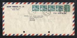 Korea 1973 Air Mail Postal Used Cover Korea To Pakistan Animal - Korea (...-1945)