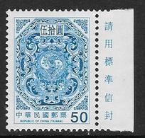 China (Taiwan) 2009 Dragons Circling Carp (3rd Issue) 1v Unmounted Mint [4/4713/ND] - 1945-... Republic Of China