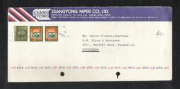 Korea Air Mail Postal Used Cover Korea To Pakistan - Korea (...-1945)