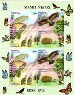 Tajikistan. 2018 Reserve(PCC,Birds,Animals,Butterflies,Mountains,Mushrooms). M/S Of 8 - Tagikistan