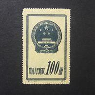 ◆◆◆CHINA  1951   National  Emblem    $100   (5-1)  NEW  AA2742 - 1949 - ... Volksrepublik
