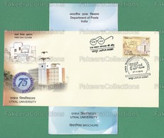 INDIA 2018 Inde Indien - UTKAL UNIVERSITY 1v FDC + Brochure MNH ** - Education Institute, Buildings - As Scan - FDC