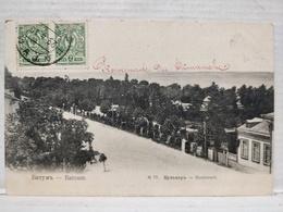 Batoum. Boulevard - Géorgie