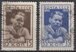 SOWJETUNION  412-413, Gestempelt, 40 Jahre Schriftstellerische Tätigkeit Von Maksim Gorkij, 1932 - 1923-1991 URSS