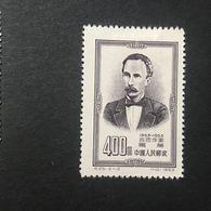 ◆◆◆CHINA 1953  Francois  Rabelais   $400 (4-4)  NEW  AA2762 - 1949 - ... People's Republic