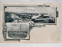 Beyrouth. Souvenir De Beyrouth. Port. Le Forbin - Liban