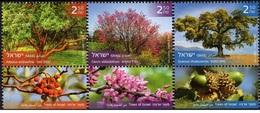 Israel 2018 - Trees Of Israel Stamp Set Mnh - Israel